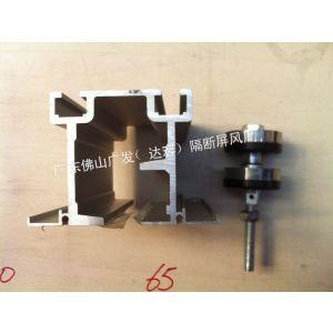 供应批发供应移动屏风吊轮适用于各种木质门 屏风隔断