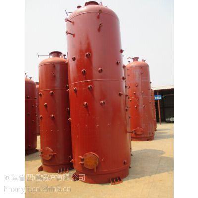 供应1吨立式燃煤蒸汽锅炉,新疆2吨燃煤热水锅炉,天然气蒸汽锅炉厂