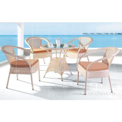 金美斯藤编家具户外桌椅 花园桌椅 仿藤休闲桌椅组合 阳台藤椅