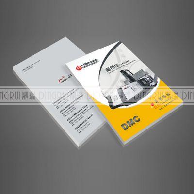 塘厦产品画册设计,产品画册设计印刷,产品画册设计排版
