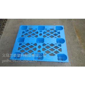 供应厂家直销丽水塑料托盘 温州塑料托盘