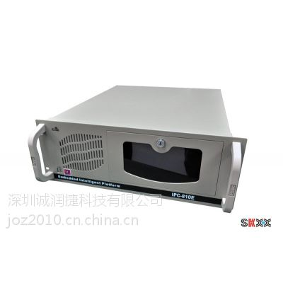 广州研祥经典高性价比4U 19″ 标准上架整机 IPC-810E 特价