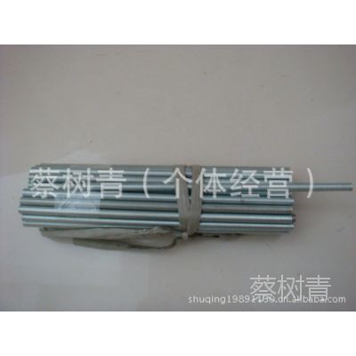 38cm台灯螺杆 陶瓷台灯螺管 台灯灯柱 金属灯杆 大量供应台灯配件