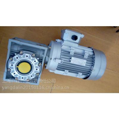上海特供RV075/10-Y2-100L-4-2.2KW铝合金涡轮减速机配B14小法兰2.2KW电动
