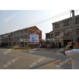 供应供应荆门/沙洋/京山/钟祥交通安全墙体广告