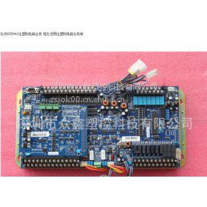 供应弘讯KJ50m1注塑机电脑主机 恒生佳明注塑机电脑主机板