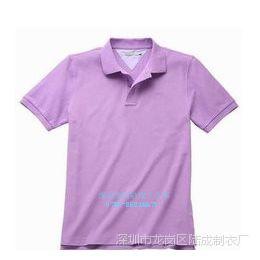 深圳T恤广告衫短袖长袖厂家直销 厂服工衣定做工作服订做选陆成