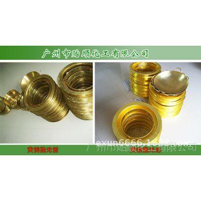 铜合金化学抛光剂 铜清洗光亮剂 贻顺研发的铜化学抛光配方