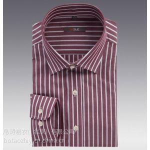 供应衬衫怎么搭配,休闲衬衫定做,杉杉衬衫订制,七匹狼衬衫厂家
