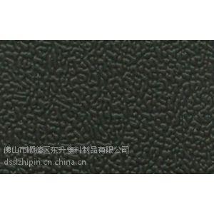 供应各类材料花纹板生产批发厂家