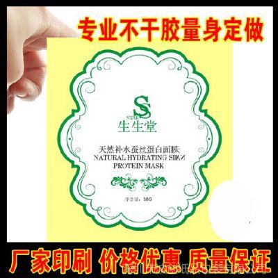 供应面膜化妆品瓶贴贴纸 异形彩色不干胶印刷 贴纸定制 不干胶贴订做