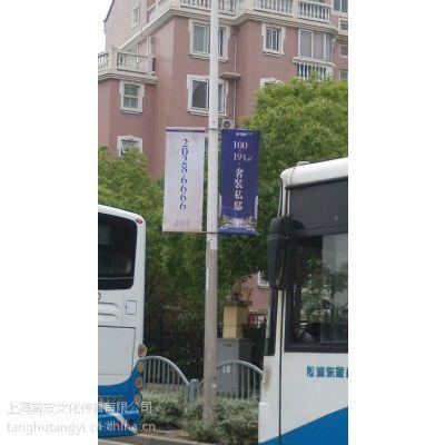 供应上海马路对旗发布 迎风旗审批 灯杆对旗发布