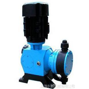厂家直销永鹏牌JMX系列隔膜式计量泵(批发价)