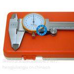 供应供应上工带表卡尺0-150,0-200,0-300mm