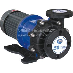 供应微型水泵220v 微型电磁泵 微型磁力泵 氟塑料磁力泵 易威奇 不锈钢磁力泵 水循环泵