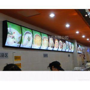 陕西连锁店/ 餐厅/ 食堂/ 快餐/ 酒店/电视菜牌灯箱 卡布灯箱