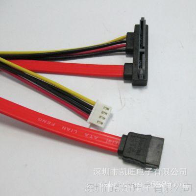 SATA电源线弯头 硬盘数据线sata7+15P转2.54连接线 厂家订制
