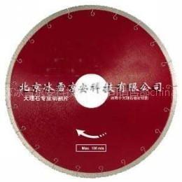 供应陶瓷瓷砖切缝片