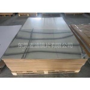 供应生产亚克力镜面板材 pmma塑胶板材 亚克力有机玻璃板材