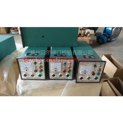 供应DKX-EC抽屉式电动阀门控制箱厂家
