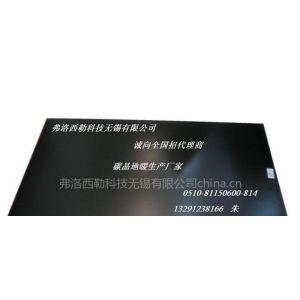 供应弗洛西勒碳晶地暖,碳晶地暖,地暖,电地暖