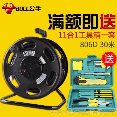 批发公牛电缆盘/卷线盘 GN-806D 30米2.5平方大功率16A 电缆线盘