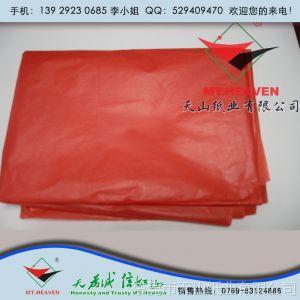 供应服装用纸14g大红色雪梨纸 厂家直销 价格优惠