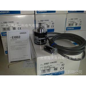 供应经典欧姆龙E6B2-CWZ6C 600P/R 2M电机转速-长度测量增量型编码器
