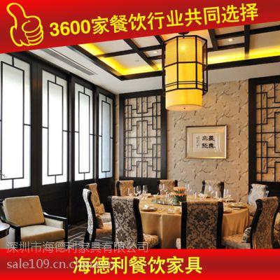 ***上架 中式桦木餐台 桌 厂家生产销售 深圳海德利家具 专业餐饮家具定制