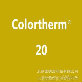 Colortherm®氧化铁黄20 朗盛染料 进口铁黄 耐光氧化铁 朗盛颜料