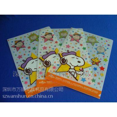供应(低价供应)A4文件袋 二页袋 L型文件夹 深圳市内免送货