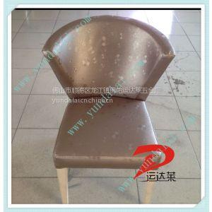 供应时尚休闲椅/金属软包餐椅/弧形靠背餐椅