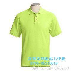 深圳短袖工衣定做工作服广告衫文化衫定制