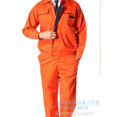 秋冬冬装翻领工作服套装工衣厂服定做批发