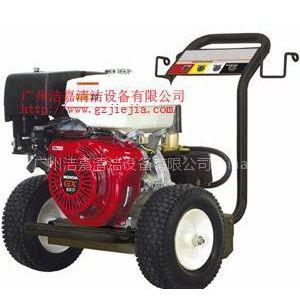 供应除口香糖胶清洗机APGF275090H,集装箱热水高压清洗机,汽油驱动高压清洗机