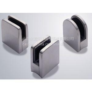 供应精密铸造东营华洋不锈钢玻璃夹