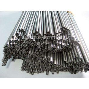 SUS304精密小管,不锈钢小焊管,304小口径不锈钢管