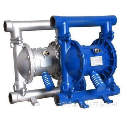 厂家直销QBY系列不锈钢气动隔膜泵= 隔膜泵 气动隔膜泵 qby隔膜泵