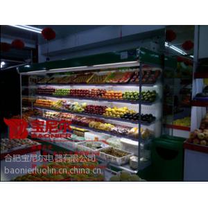 供应上海|天津|成都酒店冷柜批发供应、厂家及经销商信息