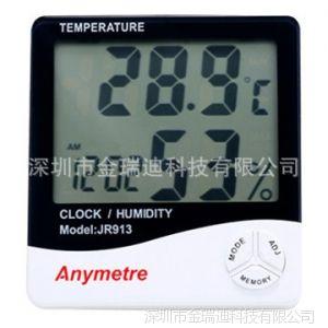 供应美德时电子温湿度计JR913 时钟温湿度计 带闹钟温湿度计
