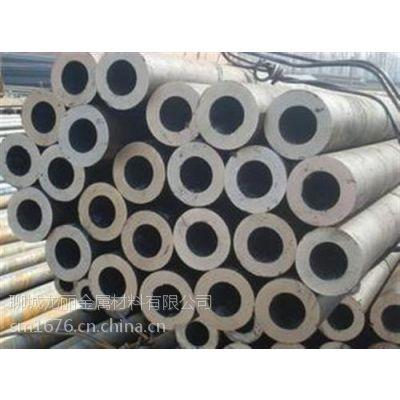 小口径厚壁钢管,规格齐全|小口径厚壁钢管,一支起售|龙丽金属