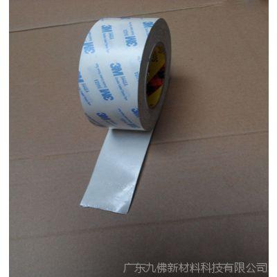 供应3m9448A强力泡棉双面胶模切冲型厂家直销质量保证