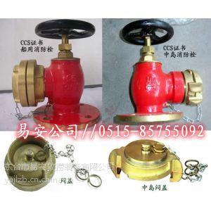 供应船用消火栓,中岛式/德式船用消防栓(全铜),DN80/65/50/40室内消防栓