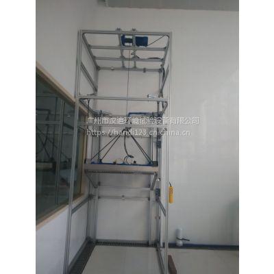 广州汉迪国标军标IPX1-2垂直滴水淋雨试验装置生产厂家