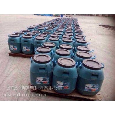 单组份高弹性丙烯酸防水涂料