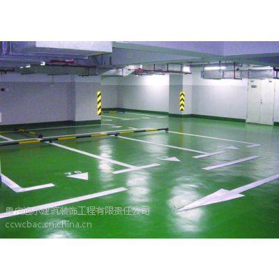 重庆万州区黔江区涪陵区专业地下车库车位划线