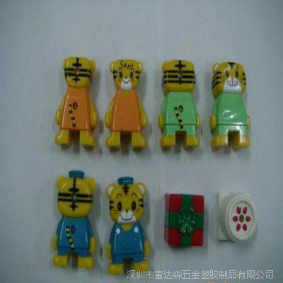 厂家专业塑胶搪胶,公仔,玩具喷涂喷油加工,玩偶,价格优惠