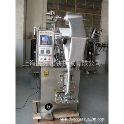 供应奶粉包装机,粉剂包装机,液体包装机,链斗包装机