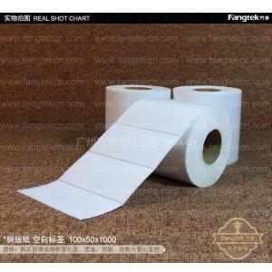 厂家供应100*50*1000张 不干胶 标签纸印刷 条码纸打印