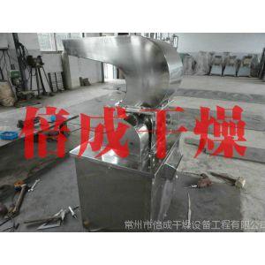 供应低价销售-不锈钢制作-粗碎机-塑料回收品粉碎机-低价现货